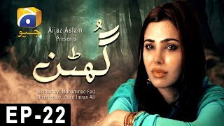 Ghutan - Episode 22 | Har Pal Geo