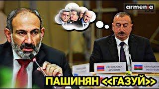 Тревожное в вопросе Арцаха: Задача армянской стороны очень проста