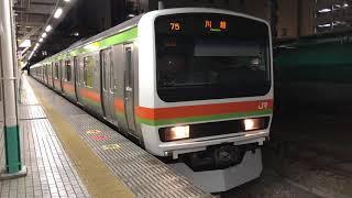八高線 209系 ハエ51編成 八王子駅発車