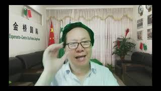 """#VK21 Kiam Unesko deklaros la 26-an de julio kiel la """"Internacian Tagon de Esperanto"""" ? (Trezoro)"""