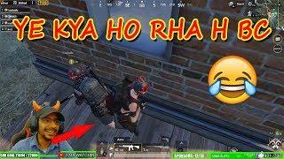😂 Ye Kya ho rha h BC 😂   Mobile PUBG after 0.9.0   glitch update