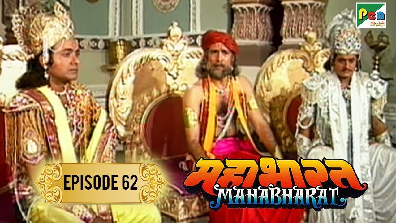Download सारथि संजय बने शांतिदूत | Mahabharat Stories | B. R. Chopra | EP – 62