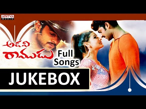 Adavi Ramudu అడవి రాముడు  Telugu Movie Songs Jukebox  Prabhas,Aarthi Agarwal