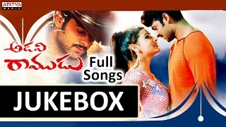 Adavi Ramudu (అడవి రాముడు ) Telugu Movie Songs Jukebox || Prabhas,Aarthi Agarwal