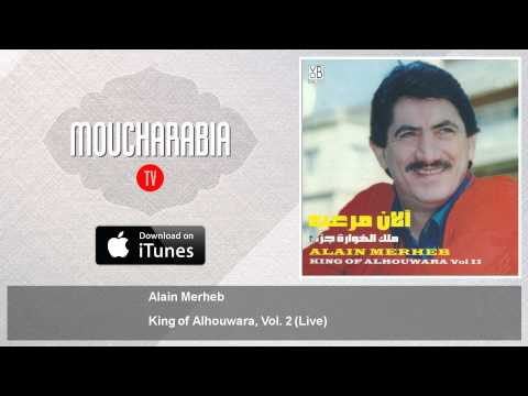 Alain Merheb - King of Alhouwara, Vol. 2 - Live - آلان مرعب
