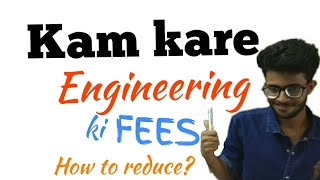 Engineering ki fees kam karne ka tareeka (EBC and TFW) fully explain in hindi