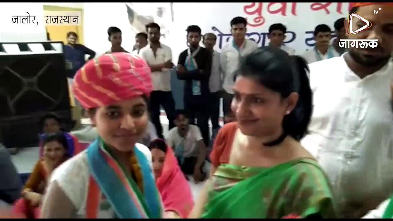 जालोर : कांग्रेस द्वारा बेरोजगार युवा सम्मेलन का आयोजन