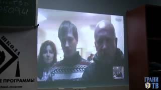 В Москве разогнали лекцию
