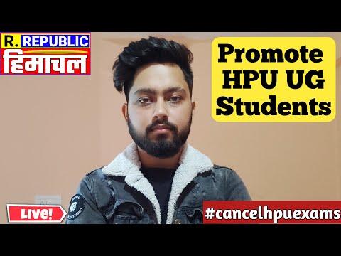 🔴Promotion - छात्रों की मांग   | Promote HPU UG Students #cancelhpuexams | Republic Himachal🔴