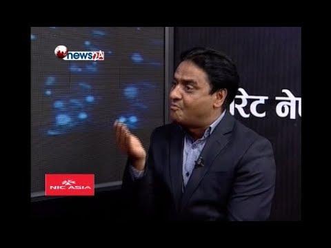 Ambika Prasad Paudel || अम्विका प्रसाद पौडेल || Chairman of Nepal Investors Forum