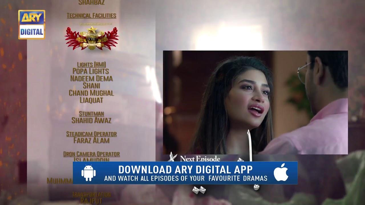 Hania Episode 3 | Teaser | - Top Pakistani Drama by Top Pakistani Dramas