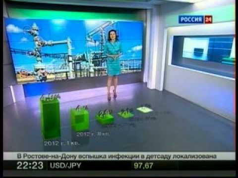 Российский ВВП больше
