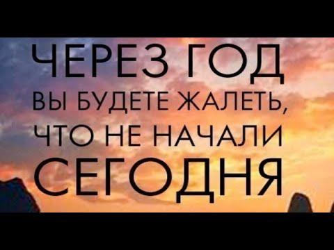 Работа на Youtube Реально Платят!!!