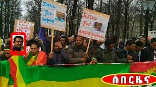Ethiopia፡ በጣም ደስ የምል አሁን የደርሰን ሰበር ዜና .March..23.2018..
