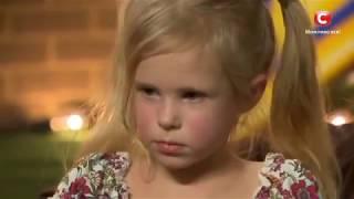 Элина Ледянкина 'Україна має талант - 9. Діти 2' Полуфинал. Прямой эфир