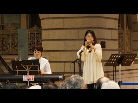 実力派女性トランペッターによる魅惑のジャズ ~甘く響き渡るトランペットの音色~