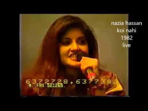 Nazia Hassan KOI NAHI 1982 (live): High Quality Synchronized Music