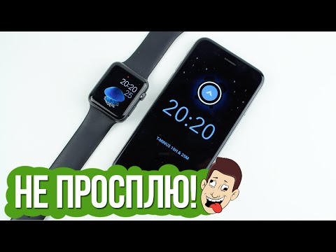 Как установить будильник на apple watch