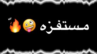 تصميم شاشة سوداء مصرية مهرجان مستفزة وعليكي حته دين هزه - كرومات مصرية جاهزة للتصميم بدون حقوق 2020
