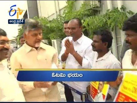 10 PM | Ghantaravam | News Headlines | 19th February 2019 | ETV Andhra Pradesh