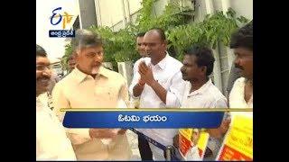 10 PM   Ghantaravam   News Headlines   19th February 2019   ETV Andhra Pradesh
