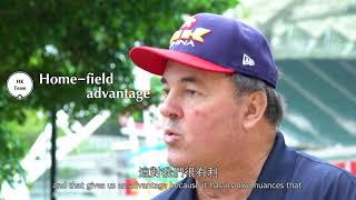 Interview with Tom Valcke for the XII BFA East Asia Baseball Cup 2018