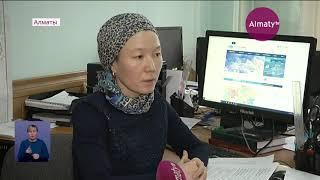 Специалисты опровергли информацию блогера о критическом загрязнении воздуха в Алматы (05.02.20)