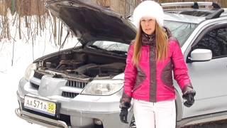 Подержанные машины - Выбираем б/у автомобиль: Mitsubishi Outlander