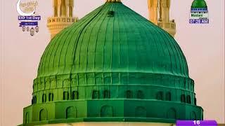 Asmaan Gar Tere Talwoon Ka By Muhammad Mehmood Attari 16 06 18