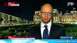 Арсений Яценюк заявлением о Второй мировой войне потряс, похоже, не только учёных.
