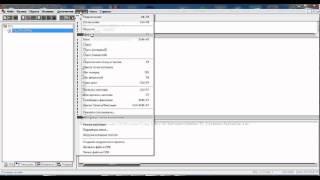 CoDeSys V2.3 ПЛК Овен 100 открываем COM порт RS485