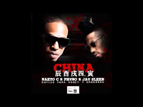 Naeto C - China Ft. Phyno (OFFICIAL AUDIO 2014)