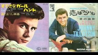Johnny Tillotson - True true happiness - Come softly to me