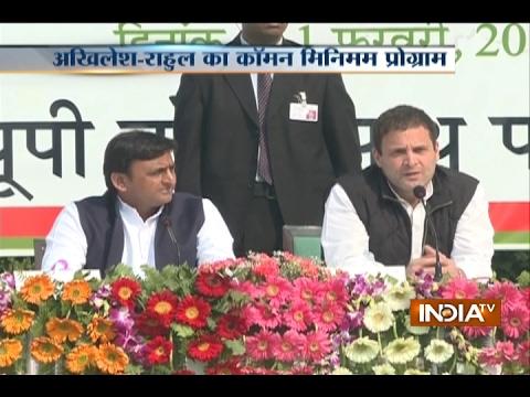 Akhilesh-Rahul Gandhi Launches Common Minimum Programme of SP-Congress Alliance