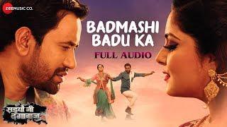Badmashi Badu Ka Full Audio | Saiyaan Ji Dagabaaz | Dinesh Lal Yadav & Anjana Singh | Om Jha