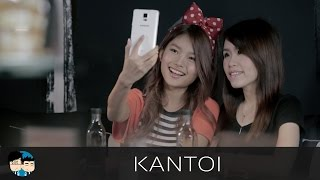 Next Level Stalking (KANTOI) - JinnyBoyTV