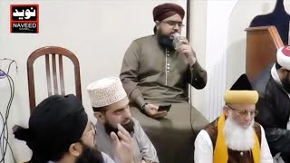 Portugal | Zikr e Aaqa Se Seena Saja Hai - Usman Raza Qadri | Naveed Sound UK
