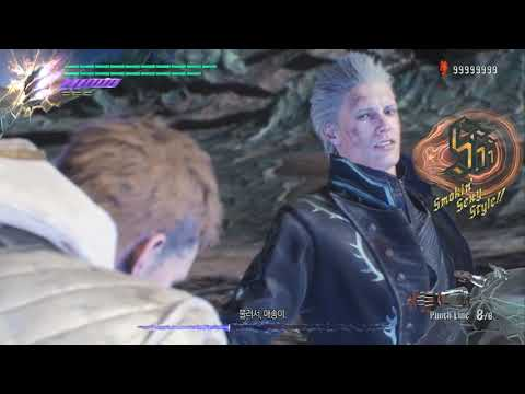 DEVIL MAY CRY  All nero devil bringer buster grap attack ( Boss ) p