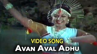 Sivakumar & Lakshmi || Avan Aval Adhu Tamil Movie Song