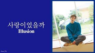 Baixar [SHINee] ONEW(온유)-사랑이었을까(是不是愛情/Illusion) [韓繁中字]