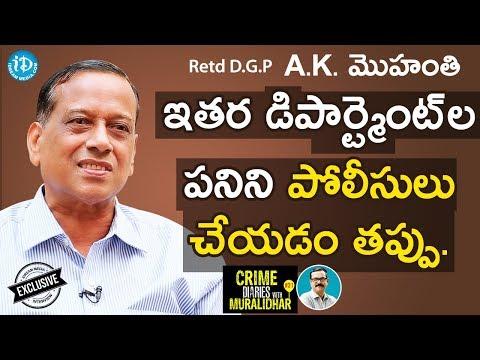 Retd DGP AK Mohanty Exclusive Interview    Crime Diaries With Muralidhar #31