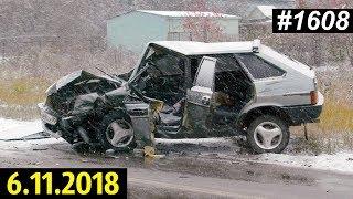 ДТП и аварии. Новый видеообзор от канала «Дорожные войны!» за 6.11.2018. Видео № 1608.