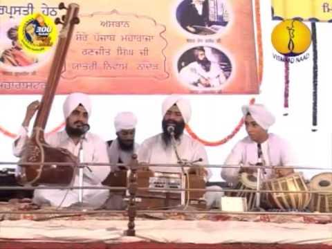 300 Sala (AGSS 2008) at Hazur Sahib : Dr Alankar Singh Ji