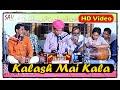 Vishanram Suthar Brand New Bhajan - Kalash Mein Kala - 2017 Super Marwari Bhajan video