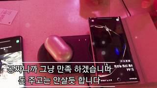 노트10+ 사전예약 사은품 무선충전패드&클리어뷰…