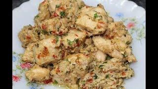 Chili Mayo Chicken Recipe By AAmna