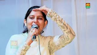Download Video Shyam Jimave Jatni || New Shyam Bhajan || Priyanka Chaudhary || Mandhela Rajasthan MP3 3GP MP4