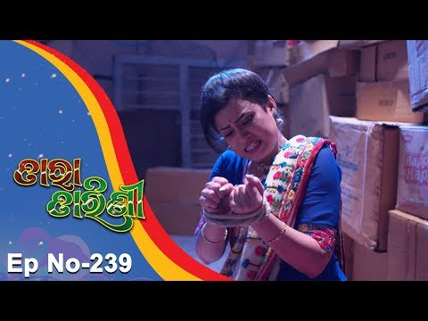 Tara Tarini | Full Ep 239 | 10th August 2018 | Odia Serial - TarangTV