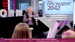 Алексей Венедиктов, лекция на Дожде (часть 1)