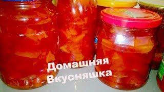 Варенье с Айвы и яблок на Зиму/Пошаговый рецепт Варенья.